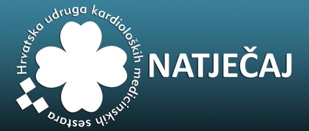 HUKMS Natječaj 2014
