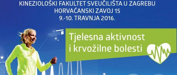 """Međunarodna konferencija """"Tjelesna aktivnost i zdravlje"""""""