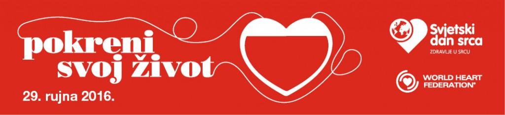 svjetski dan srca 2016