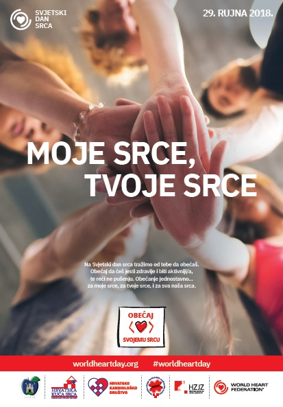 hukms dan srca 2018 plakat