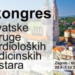 Banner HUKMS 8 kongres